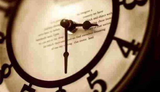 『時は金なり』