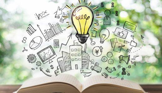 あなたが転職すべき企業の「成長ステージ」はどれ?