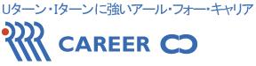 愛知・名古屋の転職支援は「R4CAREER」